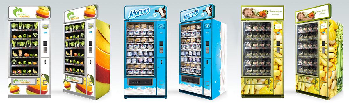 Назначение торговых автоматов